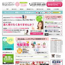 branduru_web