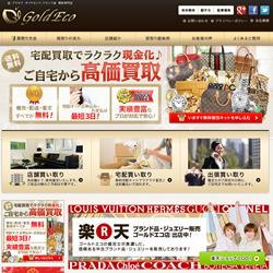 goldeco_web