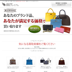 kaitoripremium_web