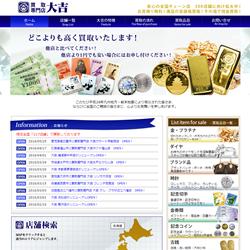 kaitorisenmontendaikichi_web