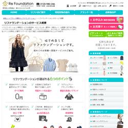 refoundation_web