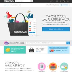 zozotown_web